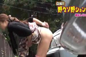 Japanese girls scat on the street